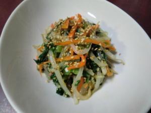 3色野菜のナムル
