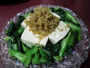 豆腐と小松菜のカリカリじゃこサラダ