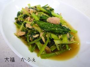小松菜のツナポン酢