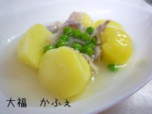 豚バラとジャガイモのうまうま煮