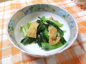 小松菜とお稲荷さんの炒めもの