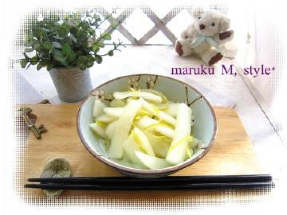 サラダ感覚のレモン大根♪(浅漬け)