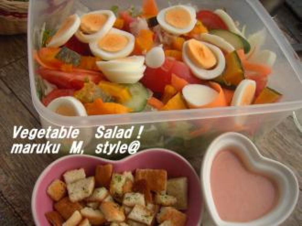わが家の野菜サラダ!