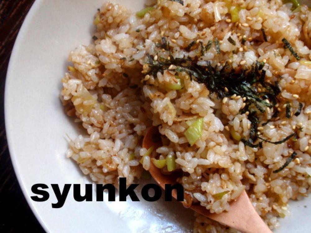 簡単:豚バラネギ塩炒飯