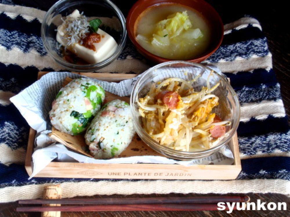 小松菜とベーコンの混ぜご飯定食
