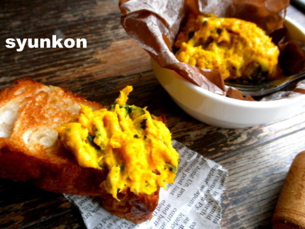 かぼちゃとチーズのサラダ*くるみパン乗せ