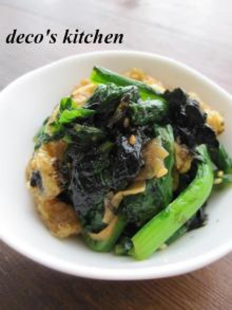小松菜と薄揚げの、海苔梅風味なおひたし
