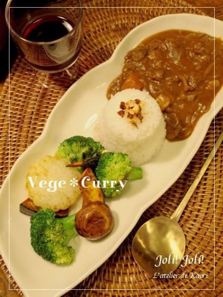 焼き野菜のベジカレー