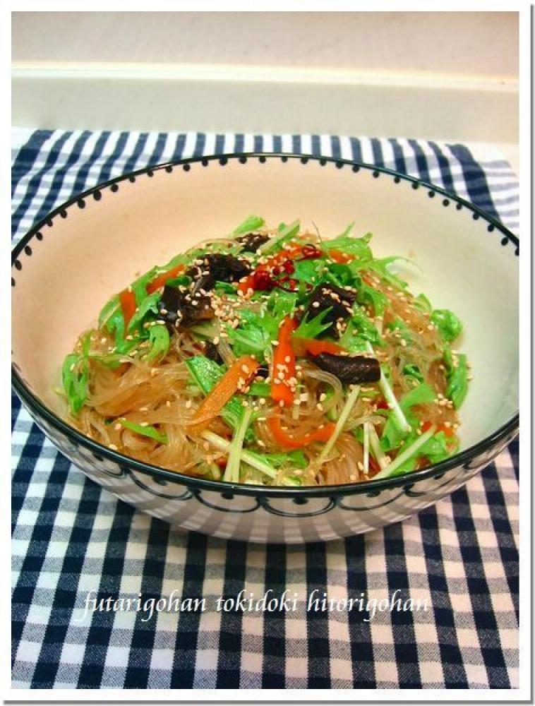 彩り野菜の 春雨サラダ