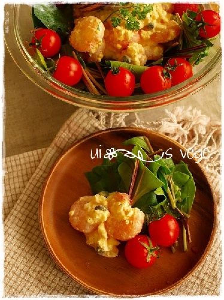 エビとケイパーのタルタルサラダ