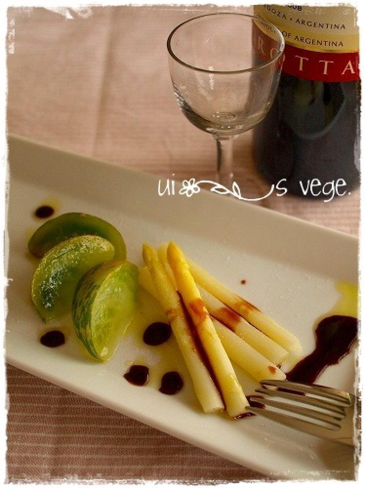 シンプルにゼブラグリーンサラダ。
