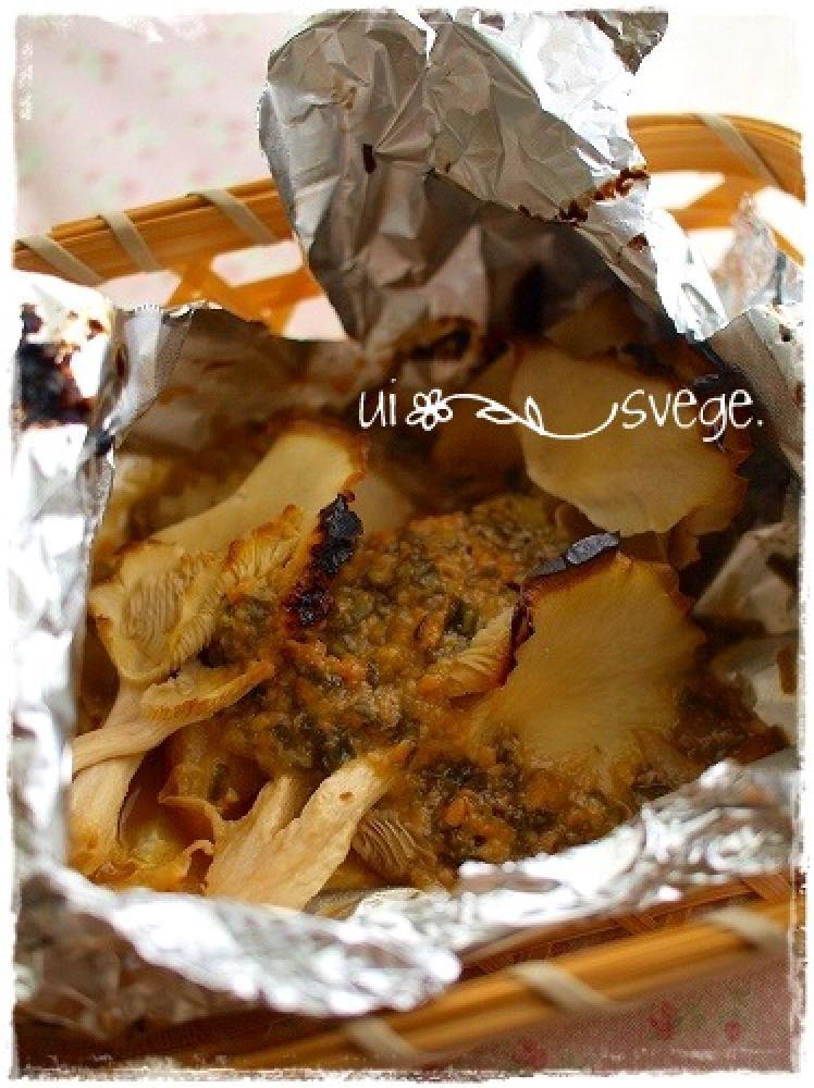 タモギ茸のホイル味噌焼き♪