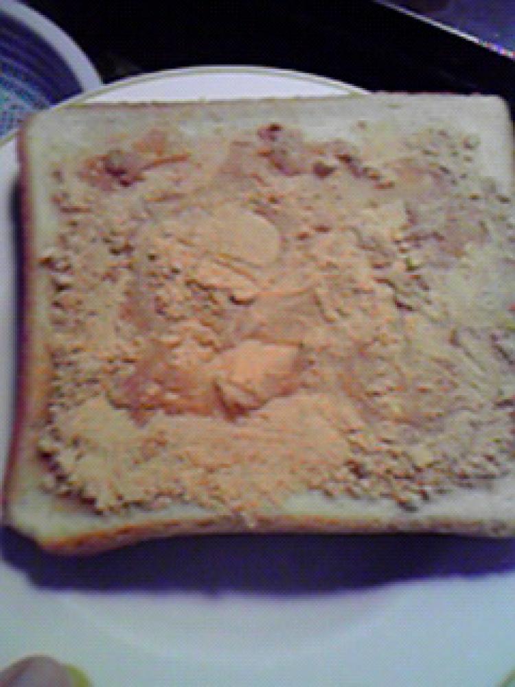 簡単おいしい☆はちみつきなこトースト♪