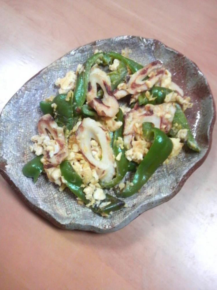 ピーマンと竹輪の卵炒め