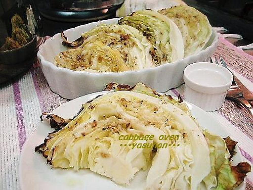 キャベツのアンチョビオイルオーブン焼き