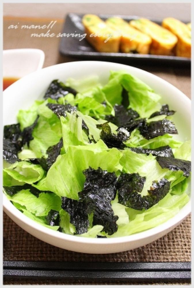 レタスと韓国海苔サラダ