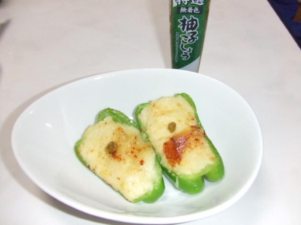 ピーマンの柚子胡椒ポテト詰め