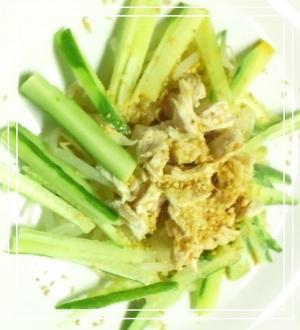 鶏むね肉で もやしと胡瓜の中華風サラダ