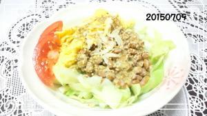 納豆と卵の中華風ごまサラダ