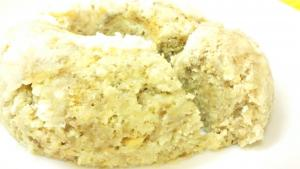 長芋で!おからのモッチリ蒸しパン