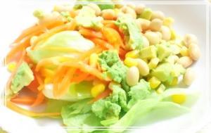 野菜サラダ*レタス人参コーンアボカド大豆