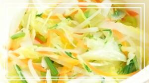 6種の温野菜サラダ