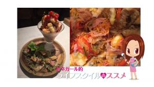 魚フライと彩野菜のピクルス~レーズン風味