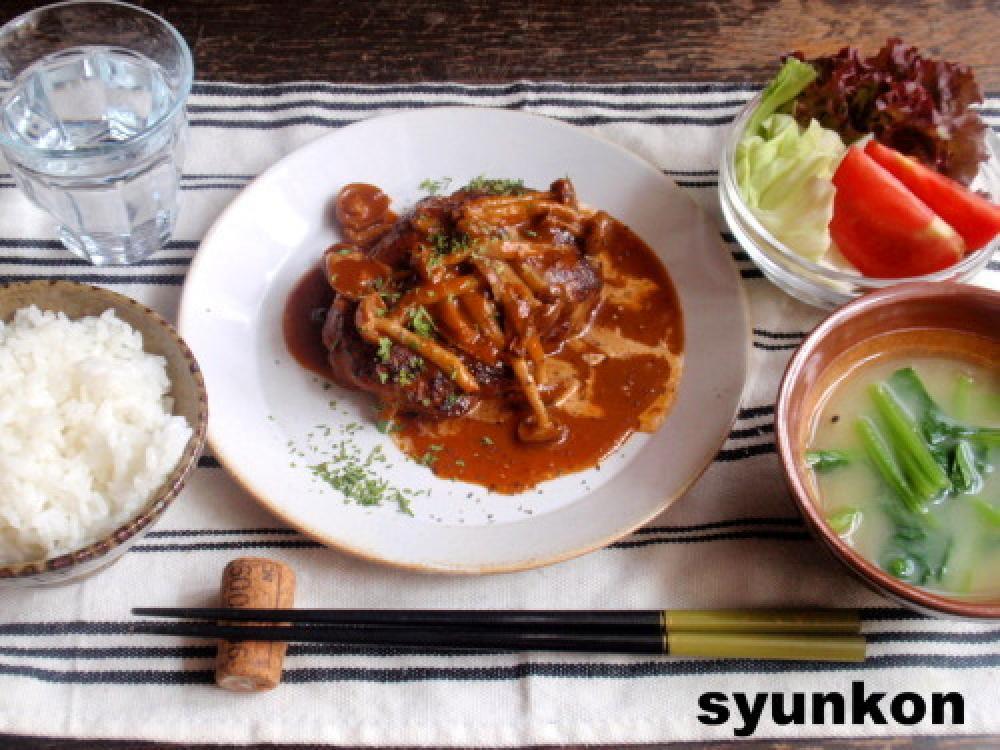 定番:煮込みハンバーグ定食、低カロリー、ダイエットレシピ ...